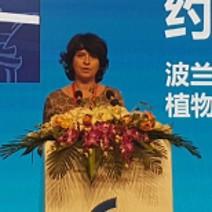 II Dialog Chiny-EŚW dot. Współpracy w Dziedzinie Inspekcji i Kwarantanny