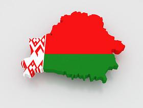 Zakaz tranzytu przez Białoruś