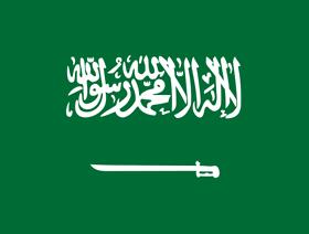 Eksport polskiej żywności do Arabii Saudyjskiej